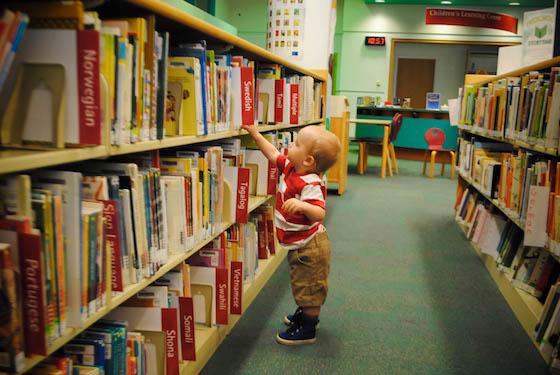 Bebek Kütüphaneleri