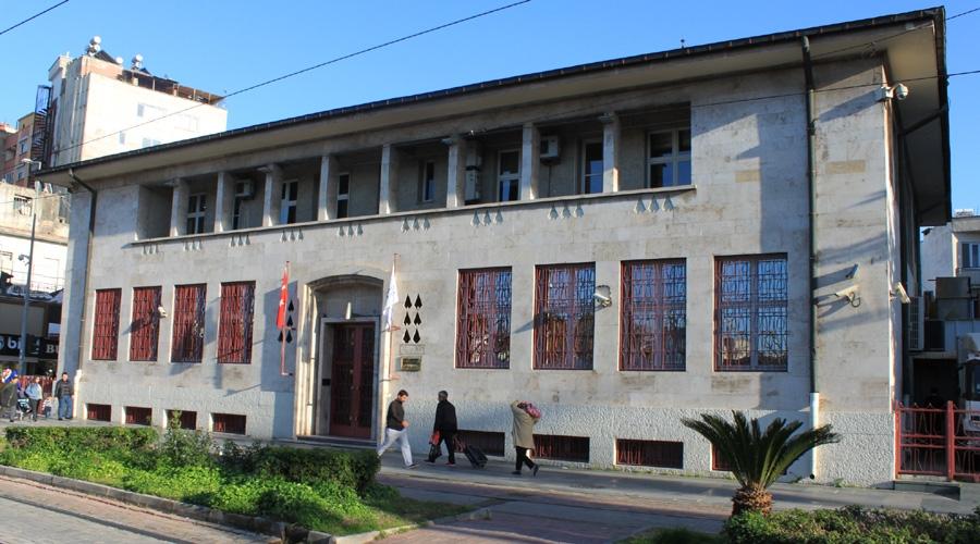 Türkiye Cumhuriyeti Merkez Bankası Müzesi